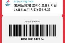 ui_coupone
