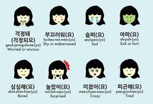 Learn korean ㅋㅋㅋ