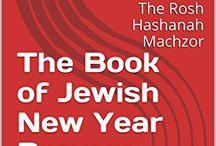 JLL - ROSH HASHANNAH