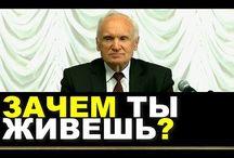 Лекции Алексея Осипова