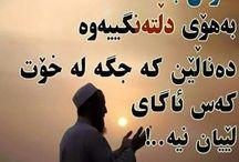 msulmanan