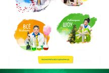 Ideas of Porfolio for KPD Section