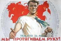 Сср плакаты