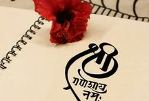 Hindi Tarkash / Hindi Tarkash...home to selected poetry on all emotions from Wafa to Water crisis.