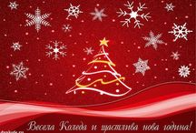 Merry Christmas from Gergely Takács, DXN