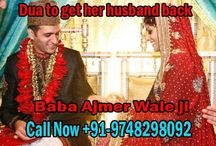 Dua to get her husband back | Call Now +91-9748298092 | India