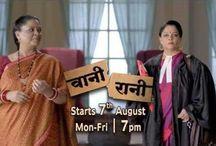 'Vani Rani' Serial on &Tv Wiki Plot,Cast,Promo,Timing,Title Song