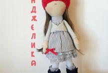 """Интерьерная кукла """"Анджелика"""""""