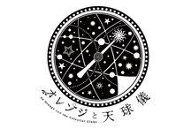 эмблемы, логотипы