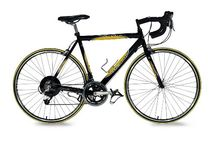 Best Entry Level Road Bikes / Despite the fact that good road bikes have specific features, getting the Best Entry Level Road Bike on your own will probably depend upon personal preference along with needs.