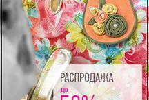 Обзор магазинов / Обзор украинского рынка моды #ModnaKraina