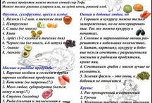 Мириманова система минус 60