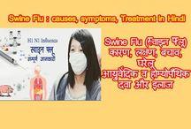 Swine flu causes, symptoms, treatment in hindi