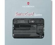SwissCards