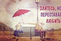 умные мысли и не очень)