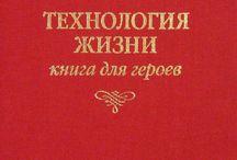 книги для прочтения хорошие книги