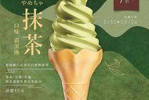 Japanese poster ☘️