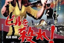 Hong Kong Movies