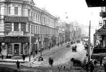 Vladivostok / Мой город