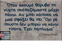 apokries