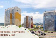 Новостройка - Микрорайон Юг