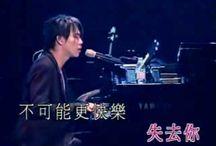 Musica Asiatica