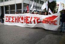 Συγκέντρωση συνδικάτων για την ανεργία και τους ανέργους