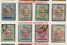 History of stamps