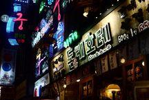 Photos of Korea / Beautiful photos of Korea