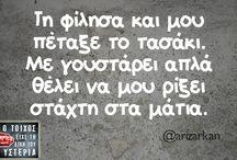 Quotes ♠️