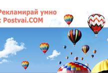 Internet psychology / Психология и патриотизъм на българските Интернет потребители