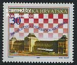 Railways Stamps / Stamps with topic Railways