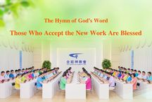 """The Hymn of God's Word """"Those Who Accept the New Work Are Blessed""""   The Church of Almighty God"""
