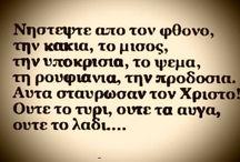 morfes