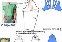 Моделирование рукава