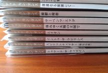 Dead Can Dance - Audiophile Edition / Zdjęcia przedstawiające wszystkie płyty Dead Can Dance wydane przez firmę Mobile Fidelity w specjalnych, japońskich i super-limitowanych edycjach.