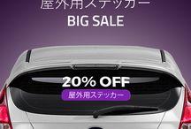 Promo / Sale