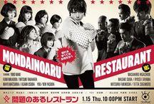 Poster・Flyer