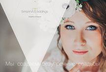 вэб-сайты свадьбы