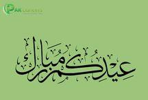 Eid Mubarik / Eid Mubarik :)
