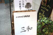 天神橋筋商店街の風景(street scene)
