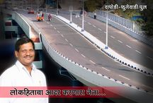 Dapodi Flyover / Great example of Traffic solution.