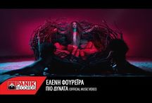 Greek discography / by Stathis Lks