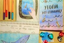 Мой WTJ Everywhere / Все идеи, изображённые в блокноте, я придумала сама✨✨✨