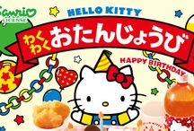 HELLO KITTY「わくわくおたんじょうび」 / http://www.re-ment.co.jp/products/sanrio_wakuwaku/index.html