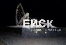 My hometown...
