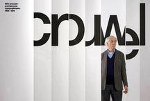Wim Crouwel