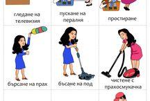 Edu -> Rus