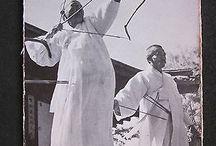 활쏘기(Archery)