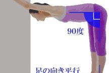 エゴキュー体操